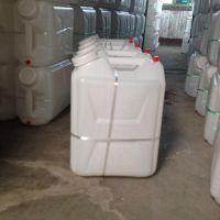 化工塑料桶-昌盛塑料-张家口塑料桶