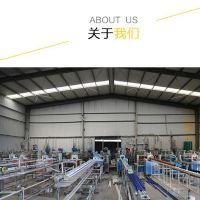 临朐县雍卓金属制品厂