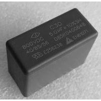 厦门法拉电容C3D系列DC-LINK电容5uf直流滤波车规级