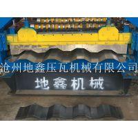 供应汽车厢侧板成型压瓦机设备 1200型集装箱板机