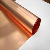 紫铜带T2铜皮 铜箔0.025mm 0.03 0.035 0.04 0.5 0.6 0.8mm紫铜卷