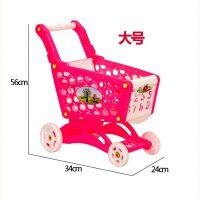 大号儿童购物车过家家玩具仿真宝宝手推车男孩女孩塑料小推车