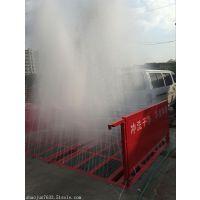 防城港建筑工地自动洗车槽/集清洗、排泥于一体/鸿安泰
