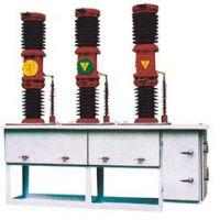 高压真空断路器ZW7-40.5/1250