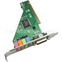 电脑PCI声卡 8738声卡 台式机箱内置声卡 5.1声道 独立声卡游戏