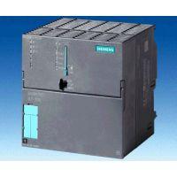 西门子S7-300CPU312C模块
