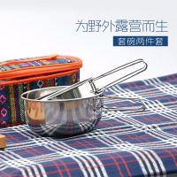 户外野营304不锈钢折叠碗便携套锅野餐餐具多功能组合套碗炊具