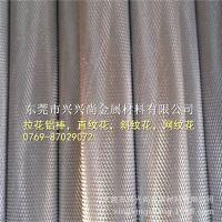 东莞6061拉花铝棒 滚花实心铝棒 铝合金棒拉花加工