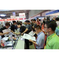 2019年越南国际印刷包装展