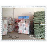 海南色母粒厂家品牌型号表
