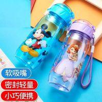 儿童水杯塑料杯幼儿吸管杯男女宝宝水瓶防摔水壶学生便携夏