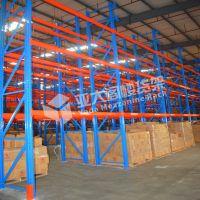 中山货架厂家 供应组合货架 仓储重量型货架