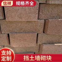 加气砌块挡土块砌块生态护坡砌块 混凝土砌块景观装饰挡土墙