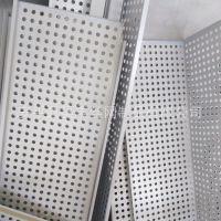 【优质】喷涂银灰色冲孔装饰网/广汽传祺汽车外墙装饰板