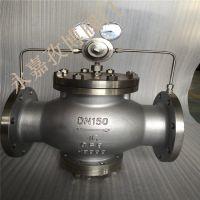 不锈钢耐酸碱气体减压阀 YK43X-16P DN250 带压力表可调气体减压阀 YK43X/F