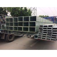 Q345B镀锌管、桂林热镀锌管、广州异型方矩管
