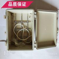 开孔定制户外扣盒防水接线盒 按钮盒 ABS塑料盒 电缆保护盒80-500