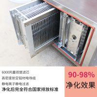 低空排放油烟净化器油雾分离器工业饭店厨房用环保设备