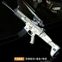 绝地大逃杀游戏98K SCAR-L步枪冲锋枪挂件 儿童全金属玩具钥匙扣