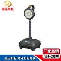 厂家直销轻便移动工作灯FW6105/SL移动应急LED工作灯