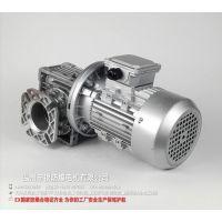 通达减速机、变速箱 RV系列蜗轮蜗杆减速机 B5法兰带(防爆)电机