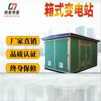 陕西西安恒格箱式变电站厂家ZBW12/0.4KV?