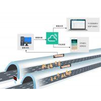 智慧工地-隧道环境在线监测系统在施工中的功能特点
