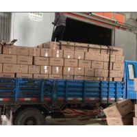 供甘肃定西蜂窝方块和平凉环保活性炭供应商