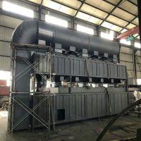 催化燃烧工业废气净化器催化燃烧有机废气活性炭吸附脱附处理设备