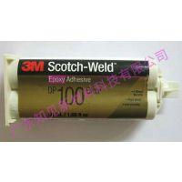 3MDP100是透明的适用于光纤跳线的固定