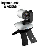 罗技 CC2900e 商务办公培训高清视频会议系统1080网络摄像头
