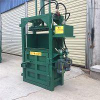 60吨双缸编织袋压块机 普航电动式油漆桶打包机 生活垃圾回收打包机