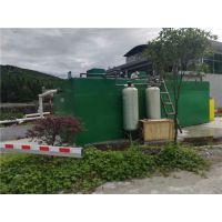 梦之洁MZJ系列地埋式养殖污水处理设备