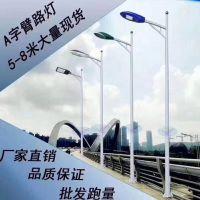 江苏安旭景观照明有限公司
