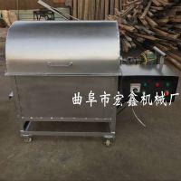 5-100花生瓜子炒货机价格 大容量芝麻炒锅 环保不锈钢电加热炒料机厂家东方