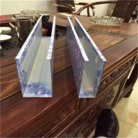 青花瓷烤漆铝方通、铝型材生产厂家