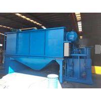 饮料污水处理设备-盛清环保-焦作饮料污水处理设备验收