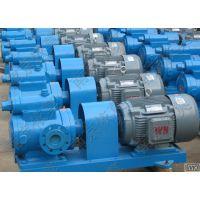 供应经典品牌精工细作3G35*3-46,3G45*2-52三螺杆泵,钢厂方坯连铸机稀油润滑系统三螺杆