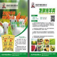 深圳生物有机肥厂家直销