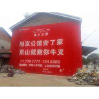 邵阳市邵阳县农村户外墙体喷绘广告设计制作等