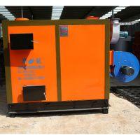 厂家供应环保节能反烧热风炉 立式生物质暖风炉 花卉大棚烘干炉 育雏采暖炉