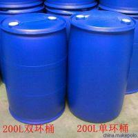 皮重9公斤容量200升|200公斤食品级塑料桶|化工产品化工桶量大优惠
