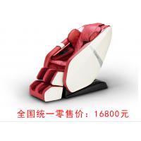 五一假期西安科技路荣泰荣康按摩椅甲级标准专卖店厂家直销全场三折起进店有惊喜