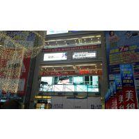 LED广告牌 LED电子屏 LED显示屏制作安装维修 室内全彩显示屏