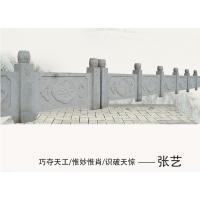 公园青石栏杆 河边汉白玉护栏 石雕寺院阳台护栏