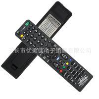 索尼液晶电视机万能遥控器索尼液晶电视通用 免设置直接使用S916