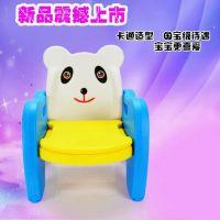 厂家直销 小孩婴儿坐宝宝马桶儿童座便器 多功能坐便器批发