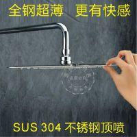 超薄304不锈钢淋浴花洒浴室顶喷淋雨莲蓬头洗澡大花洒喷头圆方形