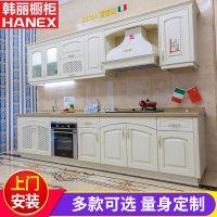 厂家定制 整体厨房组合橱柜 复古设计风格定做 实木颗粒板橱柜