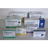 药品纸质包装盒